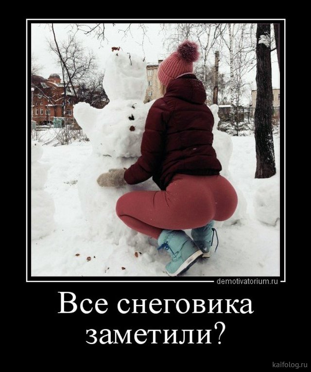http://funomania.ru/uploads/posts/2018-08/1533986934_1533986976.jpg